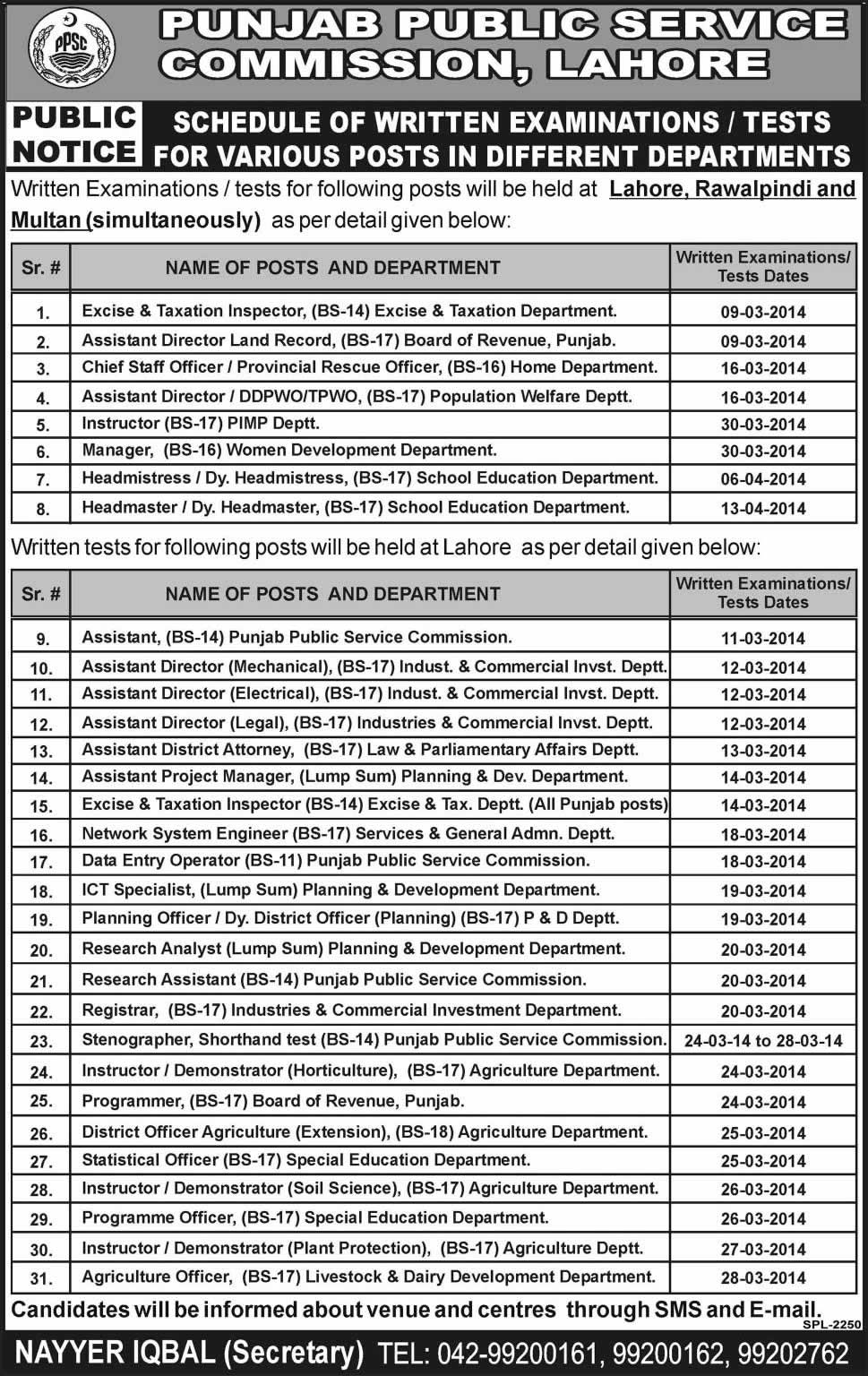 PPSC Exam Schedule 2014 March / April