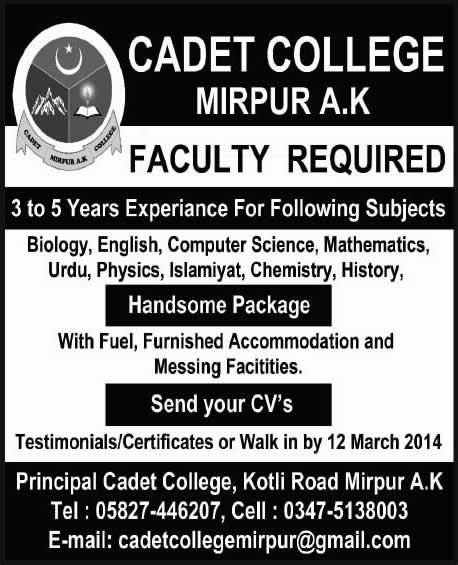 Cadet College Mirpur AJK Jobs 2014 March for Teaching Faculty