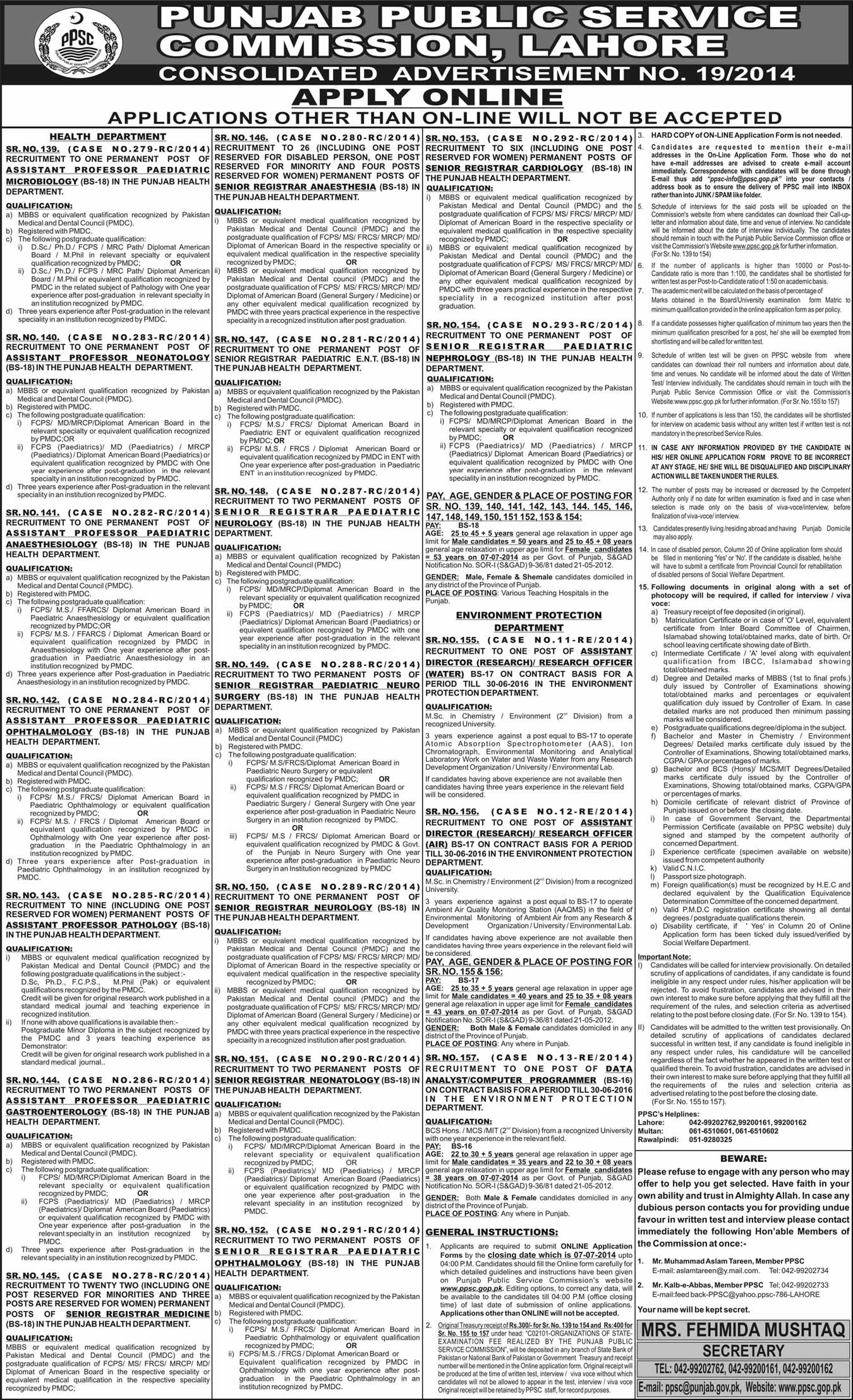 PPSC Jobs June 2014 Consolidated Advertisement No 19/2014