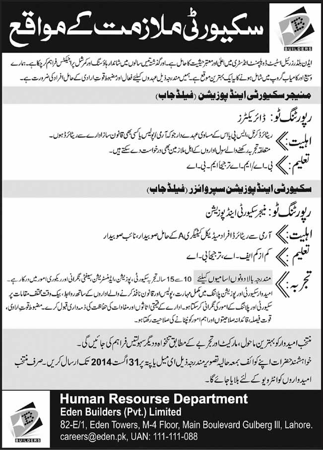 Eden Builders Lahore Jobs 2014 August for Manager / Supervisor Security & Position