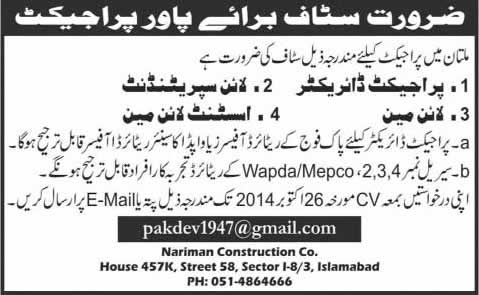 Nariman Construction Co Jobs in Multan 2014 October for Project Director, Line Superintendent & Line Men