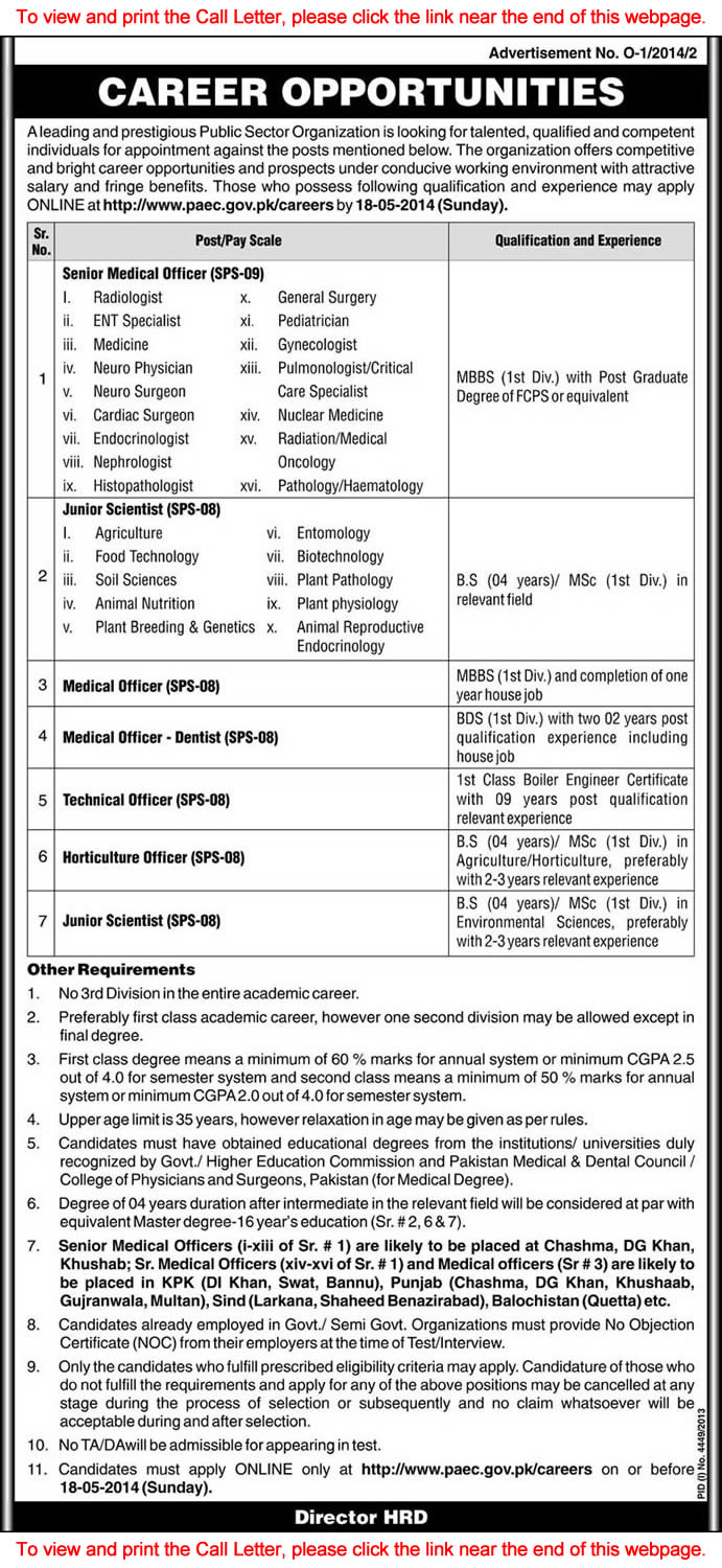 atomic energy commission jobs 2014 online call letter atomic energy commission jobs 2014 online call letter print for written test of 2014