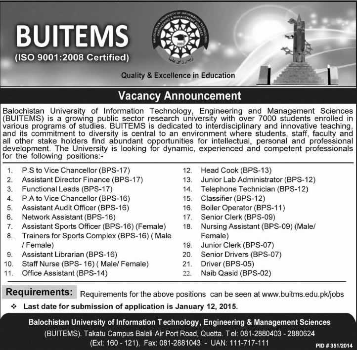 buitems admission form 2014