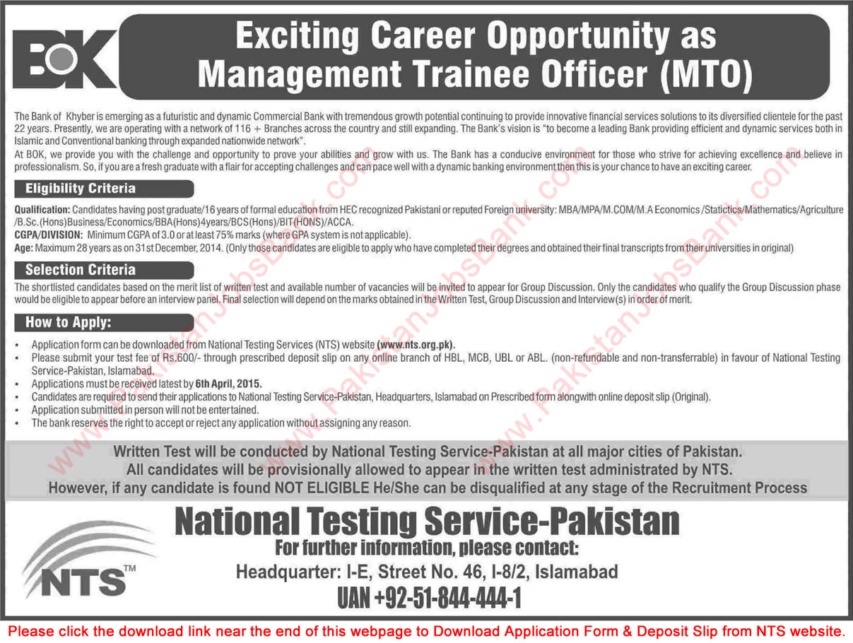 ... Trainee Officer Jobs 2015 March NTS Application Form Download MTO