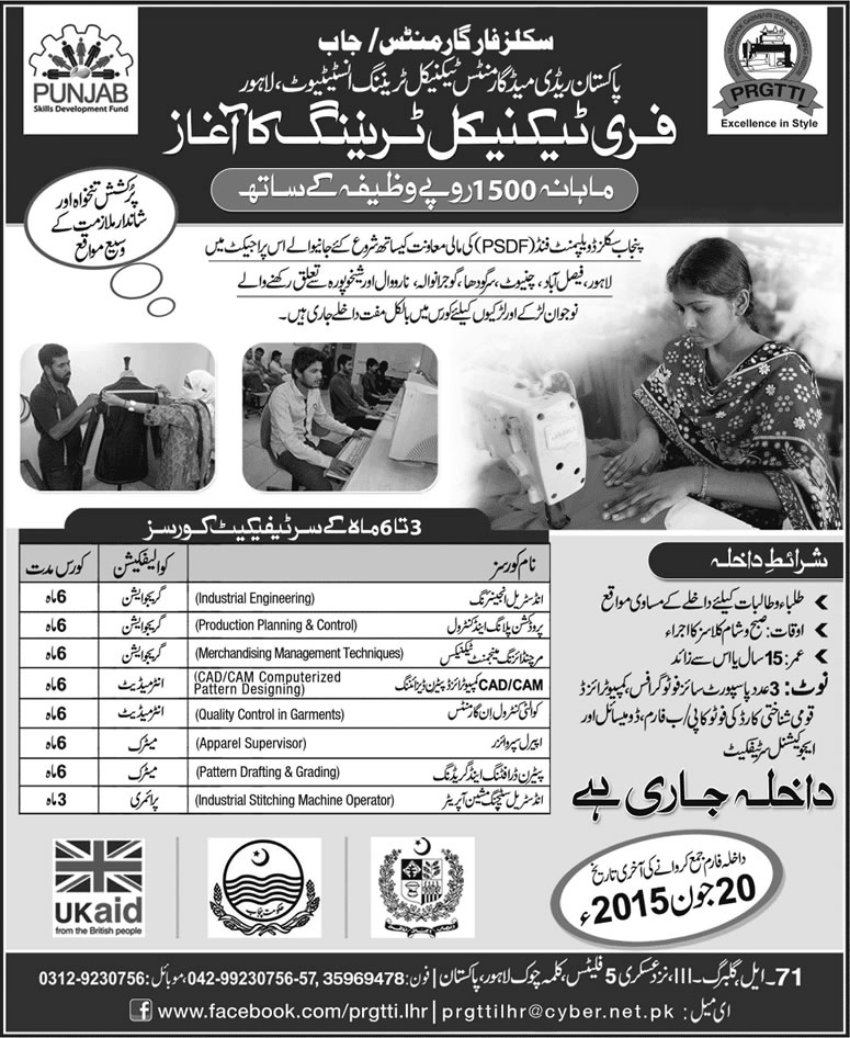 Psdf Free Training Courses In Lahore June 2015 Pakistan Readymade Garments Technical Training Institute In Lahore Gujranwala Faisalabad Chiniot Sheikhupura Narowal Sargodha Punjab Jang On 07 Jun 2015 Jobs In Pakistan