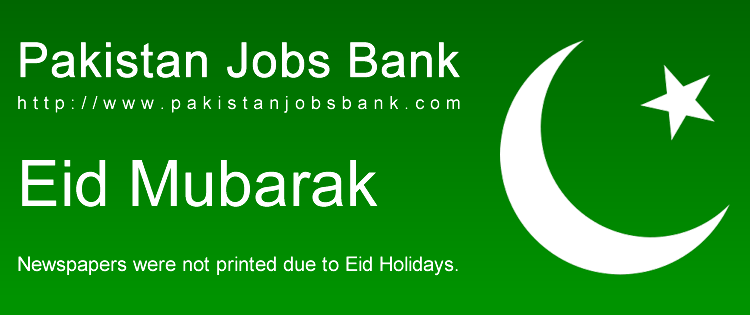Newspapers were not printed due to Eid al-Fitr Holiday on 19-July-2015