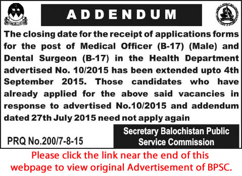 BPSC Medical Officer Jobs 2015 Balochistan Public Service Commission Closing Date Extension Addendum
