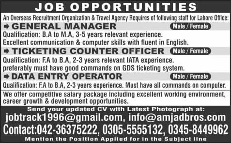 Amjad & Brothers Enterprises Lahore Jobs 2015 August Data Entry Operator, Ticketing Officer & General Manager