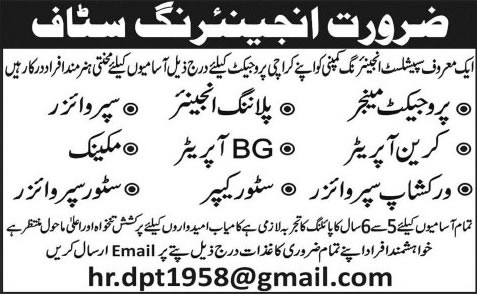 Construction Company Jobs in Karachi 2015 September Engineers, Vehicle Operators, Store Keeper & Others