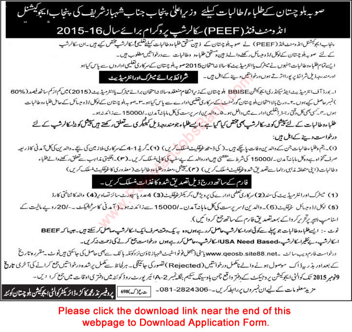 PEEF Scholarships for Balochistan Students 2015 October Application Form Download