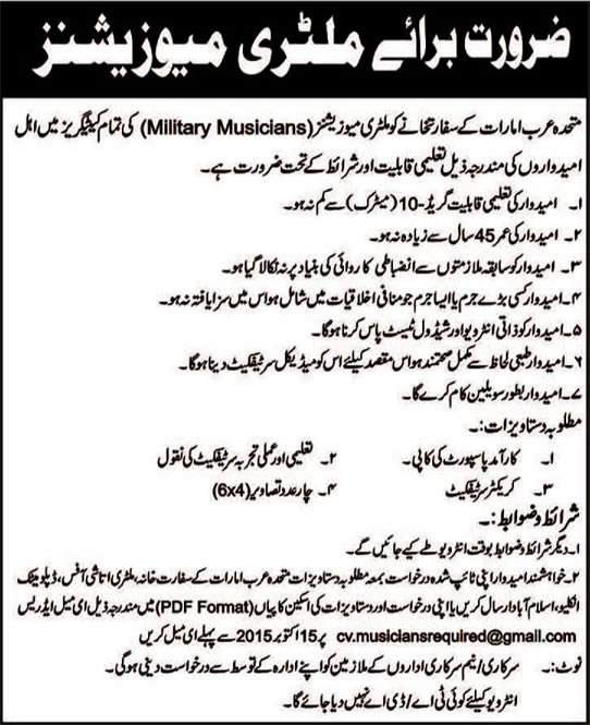 Military Musician Jobs in UAE Embassy Islamabad 2015 October Latest