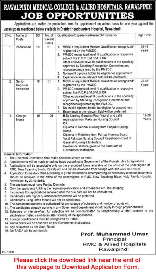 Rawalpindi Medical College DHQ Hospital Jobs 2015 October ... on dg khan medical college, new york city medical college, army medical college, king edward medical college, sialkot medical college, azad kashmir medical college, nust medical college, allama iqbal medical college, gujranwala medical college, karachi medical college, peshawar medical college, khyber medical college, nishtar medical college, punjab medical college, sindh medical college, dhaka medical college, bolan medical college, wah medical college, ayub medical college, dera ghazi khan medical college,