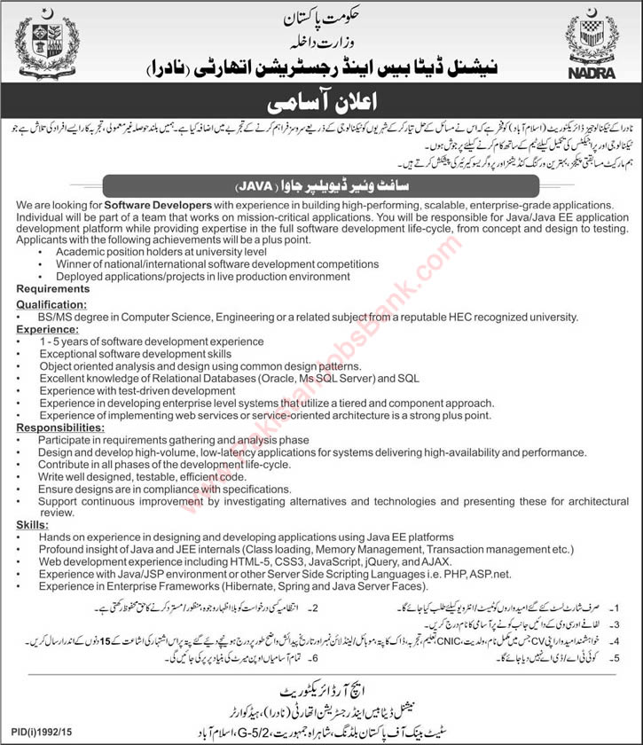 Software Developer Jobs In Nadra Islamabad 2015 October National