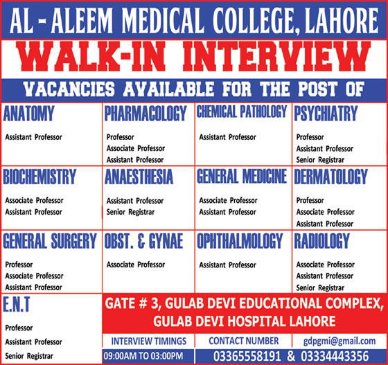 Al Aleem Medical College Lahore Jobs April 2018 Teaching Faculty Walk in Interview Latest