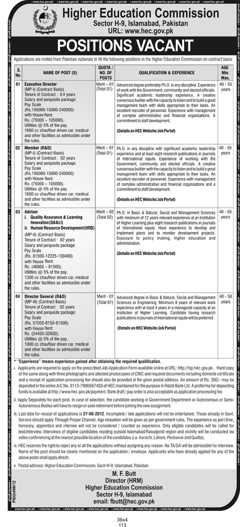 Jobs in Higher Education Commission HEC Islamabad (Government Job)