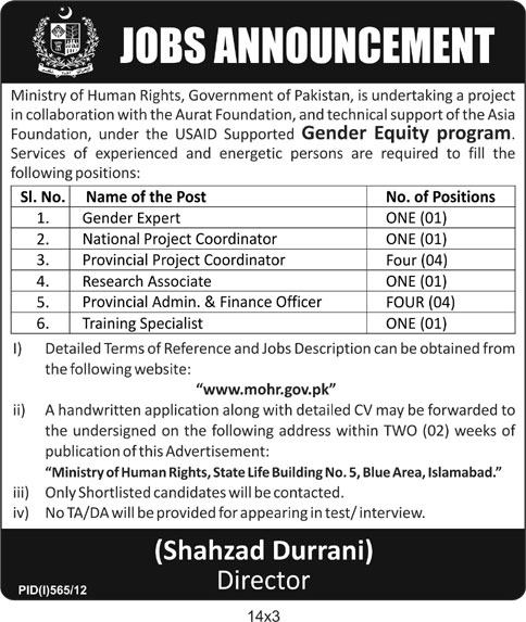 Jobs at Ministry of Human Rights Pakistan (Government Job)