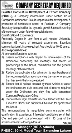 Company Secretary Required at Pakistan Horticulture Development & Export Company (PHDEC)