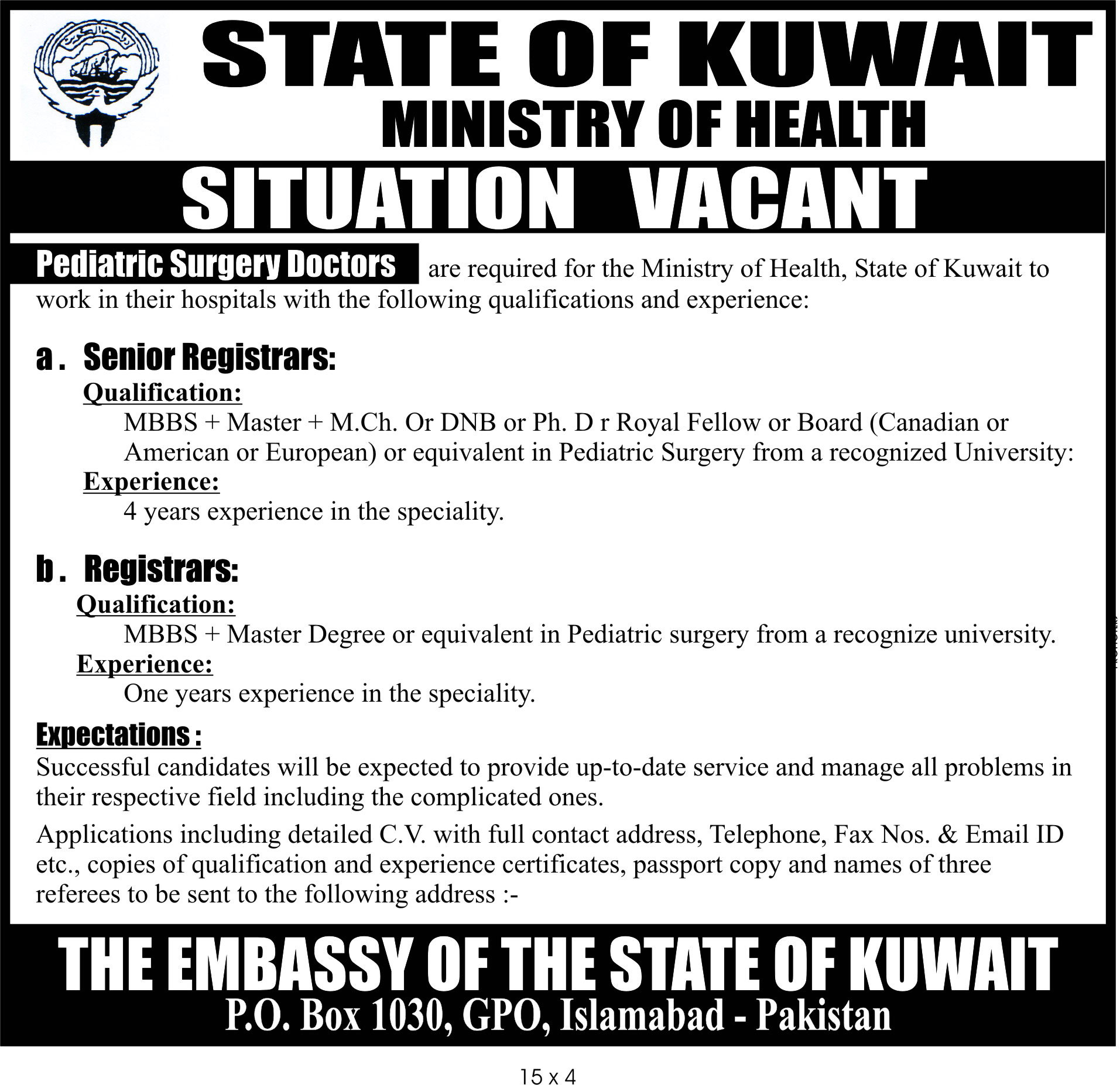 Pediatric Surgery Doctors for Ministry of Health Kuwait