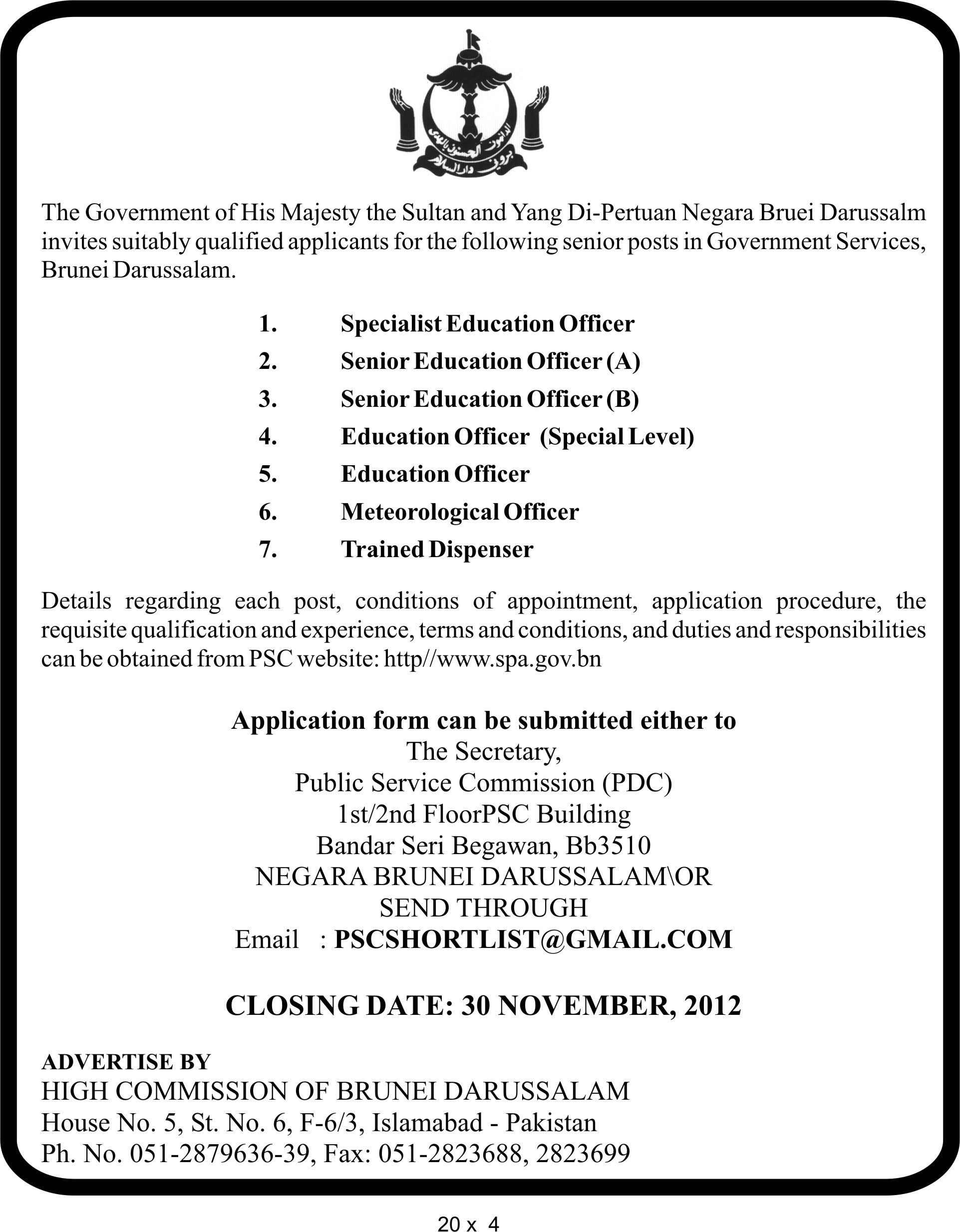 Brunei Darussalam Government Jobs