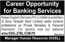www.KSSL.ZTBL.com.pk Jobs 2012 for PS & PA - Kissan Support Services (Pvt.) Limited - ZTBL
