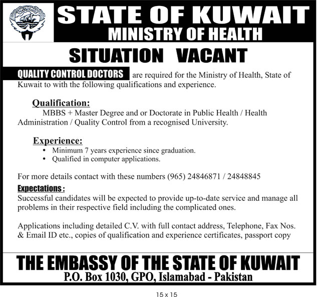 Ministry of Health Kuwait Jobs 2012 for Quality Control Doctors