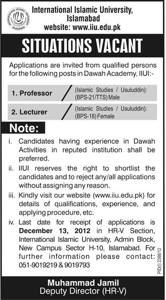 International Islamic University Islamabad Jobs 2012 for Professor & Lecturer