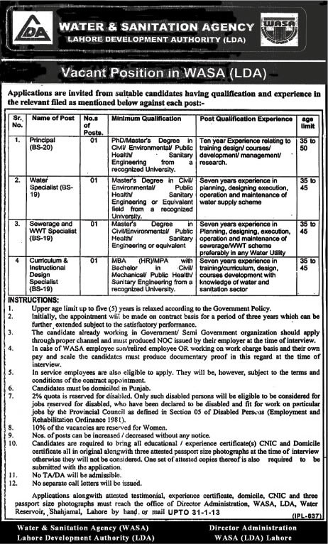 WASA LDA Jobs 2013 Lahore Latest