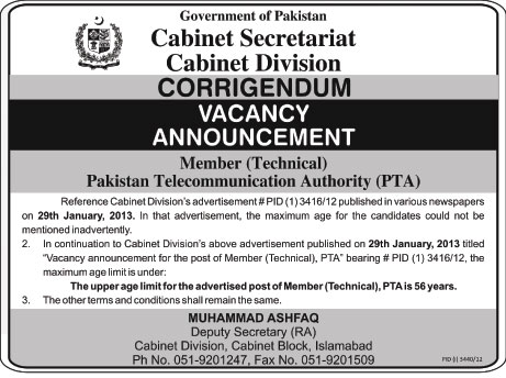 Addendum: Cabinet Division Advertisement for Vacancy of Member Technical at PTA