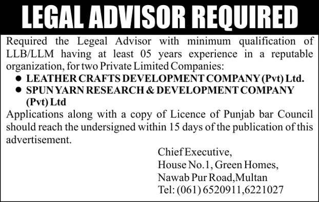 Legal Advisor Job for Leather Crafts Development Company & Spun Yarn Research & Development Company