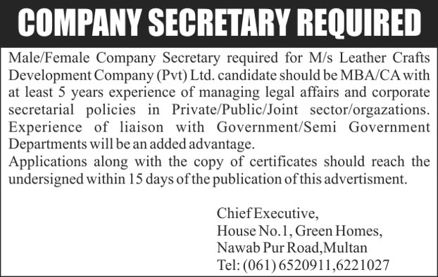 Company Secretary Job in Multan 2013 at Leather Crafts Development Company (Private) Limited