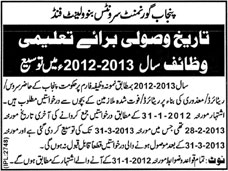 Educational Scholarships 2012-2013 for Children of Punjab Government Employees