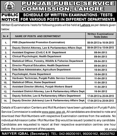 Punjab Public Service Commission Written Test/Examination Schedule April 2013