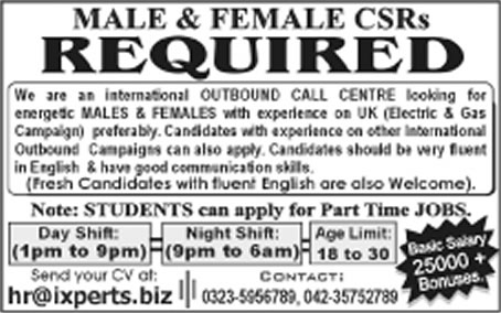 Call Center Jobs in Lahore 2013 June Full / Part Time for CSR (Male / Female)