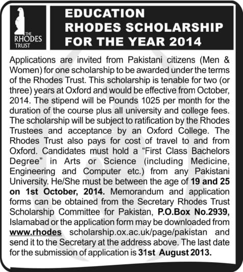 Rhodes Scholarship Pakistan 2014 Application Form