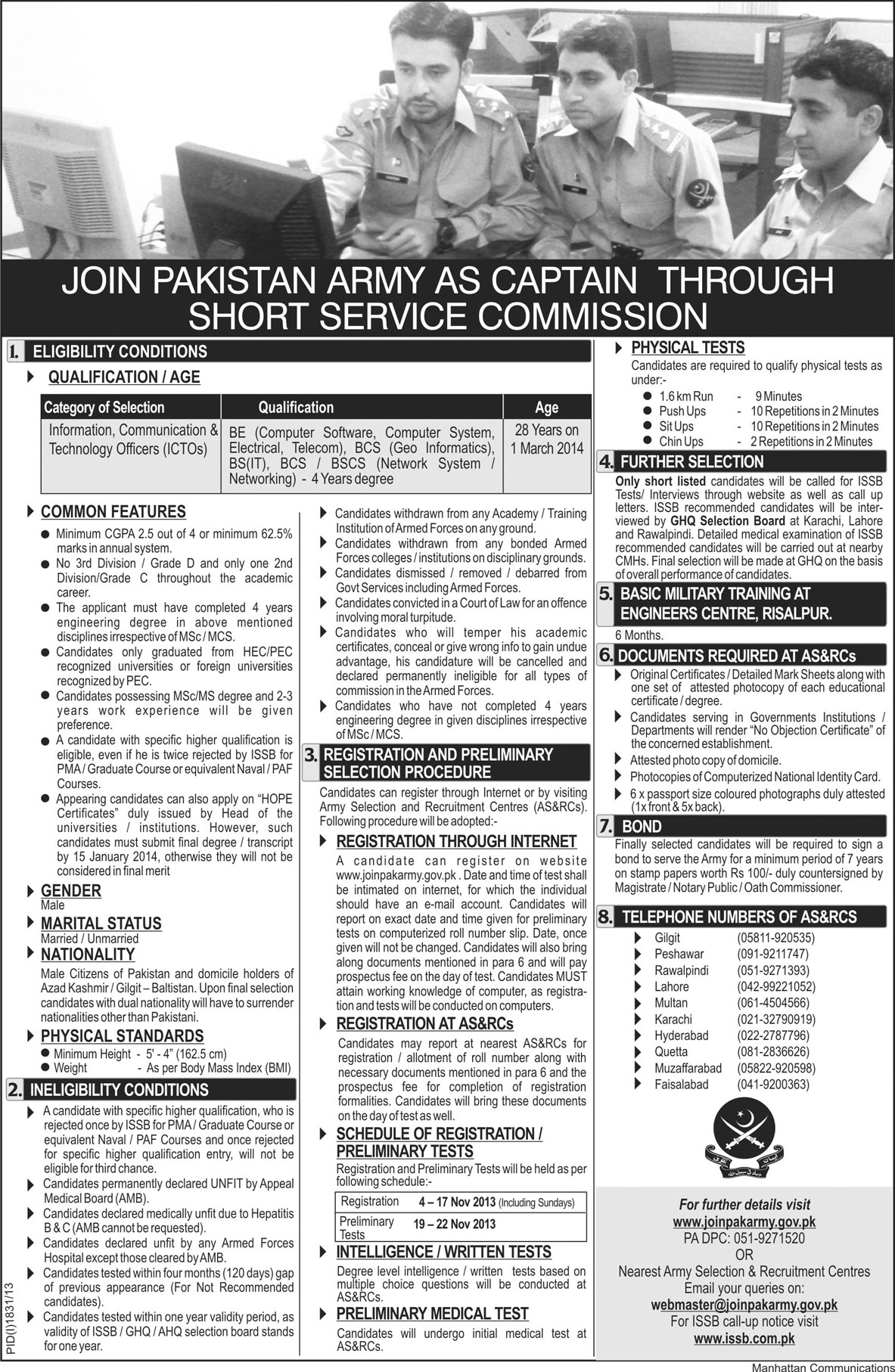 Icto Pakistan Army 2013 November Join As Captain Through