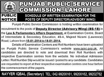 PPSC Test Schedule 2014 for Deputy Director Advisory Wing
