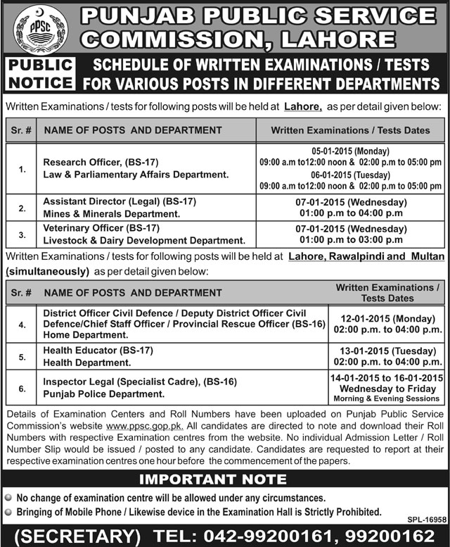 PPSC Jobs Test / Examination Schedule 2015 January Latest Advertisement