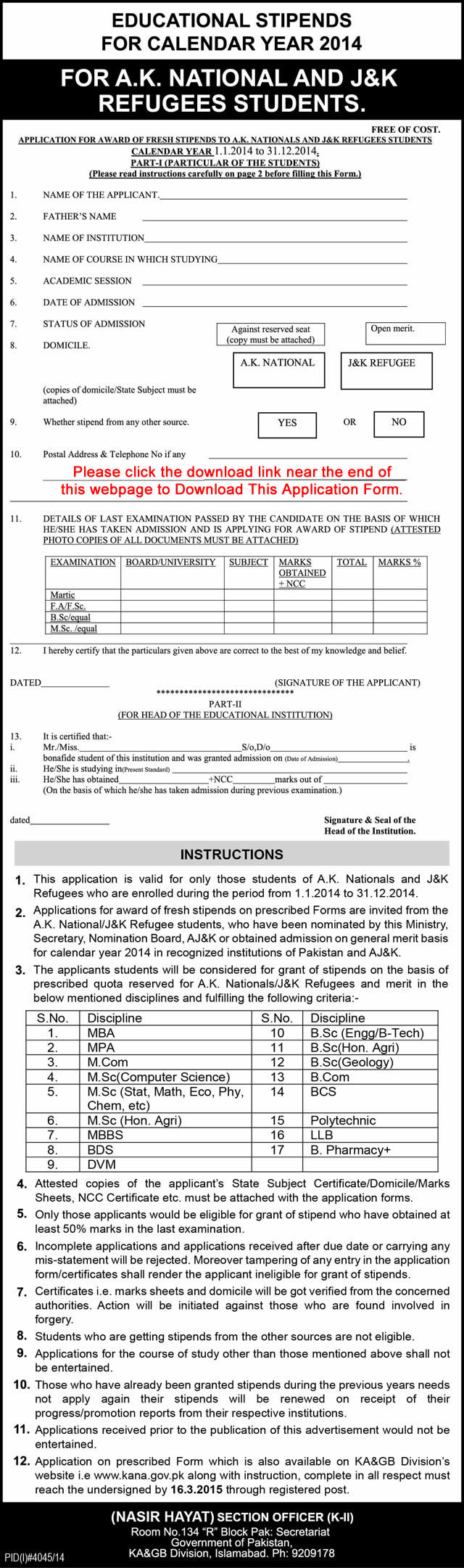 Educational Stipends for AJK & Jammu Kashmir Refugees Students ...