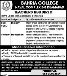 Awesome Bahria College Islamabad Jobs 2015 March Biology Teacher U0026 Montessori  Teacher