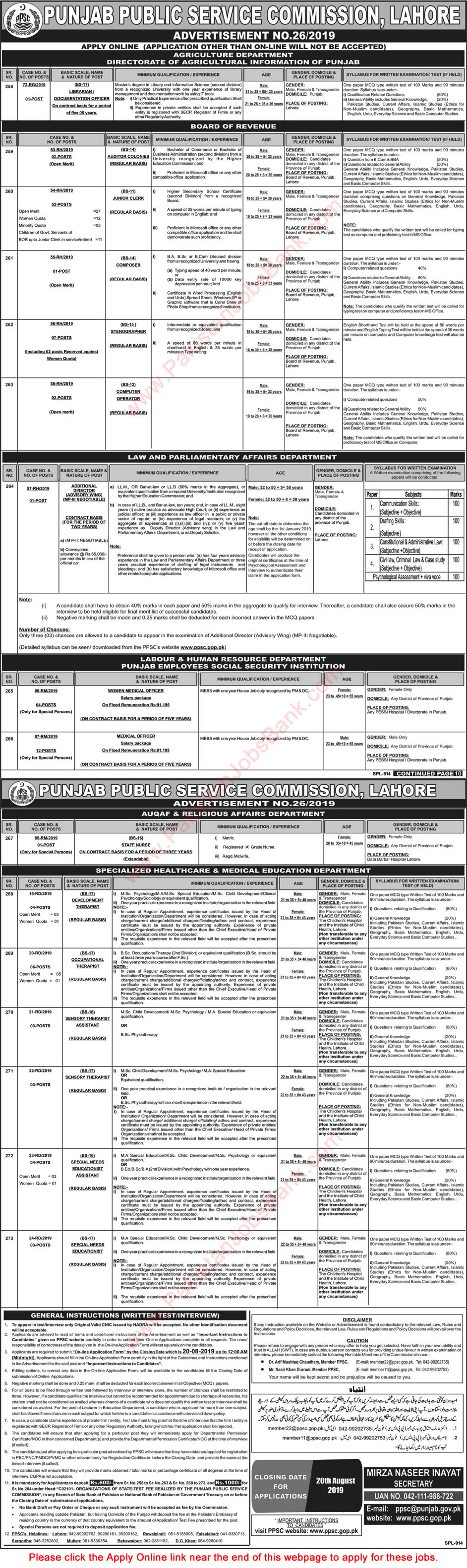 PPSC Jobs August 2019 Apply Online Consolidated Advertisement No 26/2019 Latest
