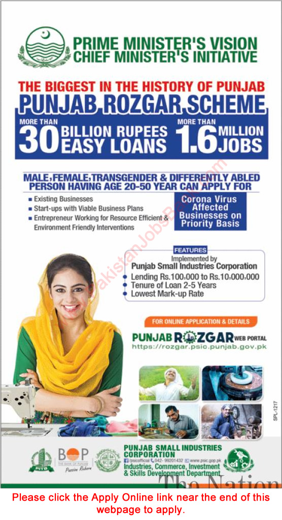 Chief Minister Punjab Rozgar Scheme 2020 October Apply Online Punjab Small Industries Corporation Latest