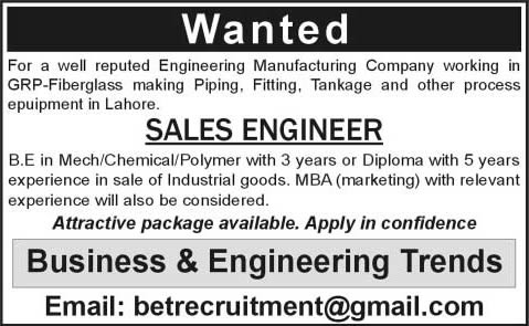 Sales Engineer Jobs In Lahore  November Mechanical  Chemical