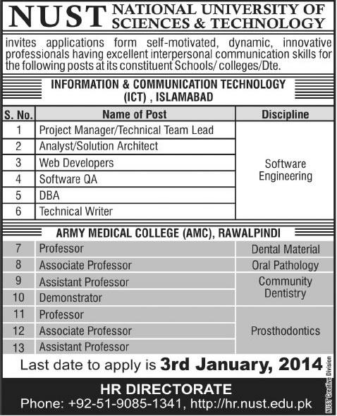 NUST University Jobs in Rawalpindi/ Islamabad 2013 December at ICT on student admission form, bzu admission form, lums admission form, online admission form, comsats admission form, mba admission form, ned university admission form,