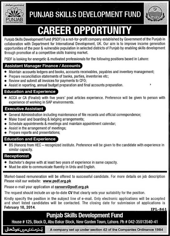 PSDF Jobs in Lahore 2014 for Assistant Manager Finance / Accounts, Executive Assistant & Receptionist