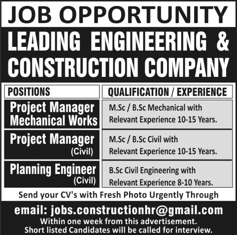 Engineering & Construction Company Jobs in Pakistan 2014 February for Civil & Mechanical Engineers
