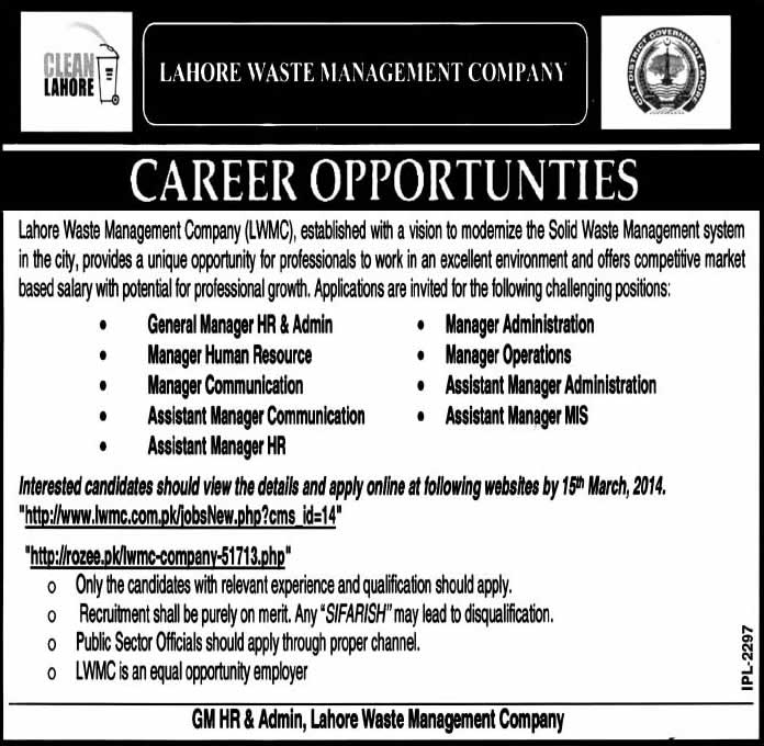 Lahore Waste Management Company Jobs 2014 March LWMC