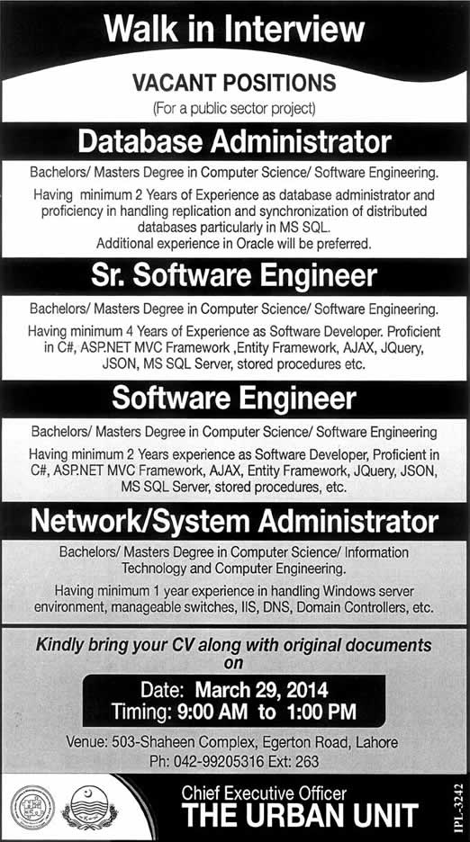 urban unit jobs 2014 march for database network administrator software engineers