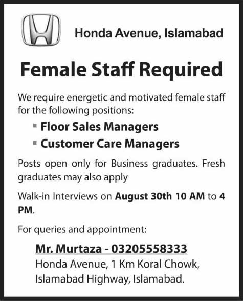 honda avenue islamabad jobs 2014 august for sales managers customer care managers in islamabad. Black Bedroom Furniture Sets. Home Design Ideas