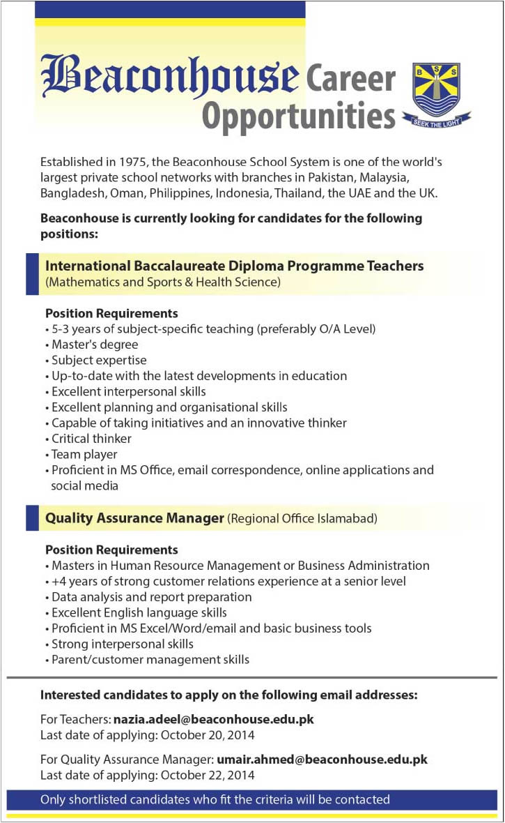 a look at the rigorous curriculum of the ibdp programmer The ib course is a rigorous and well-structured programme designed to provide   also expressed interest in the ib and are looking at possible entry requirements   to provide a curriculum broad enough to encourage pupils to understand the.
