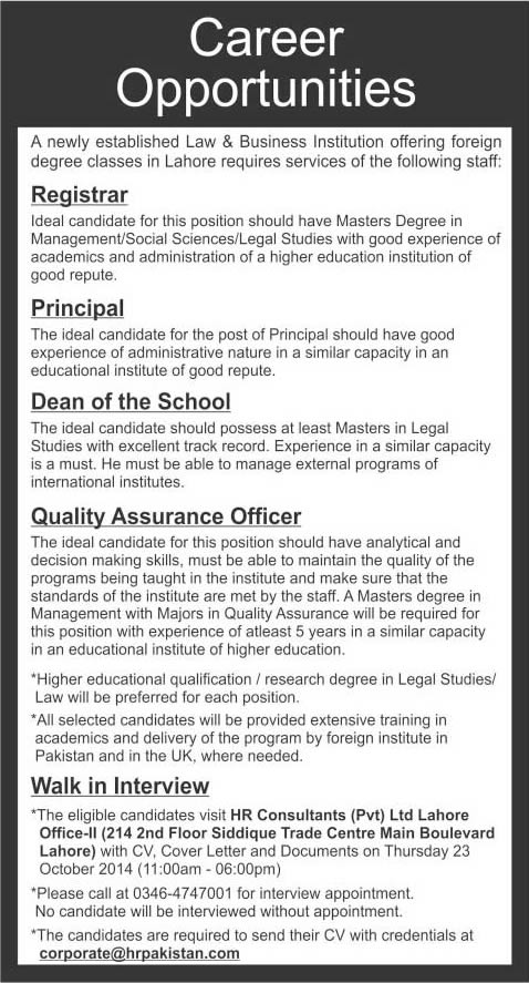 Registrar, Principal, Dean & Quality Assurance Officer Jobs in Lahore 2014 October HR Consultants